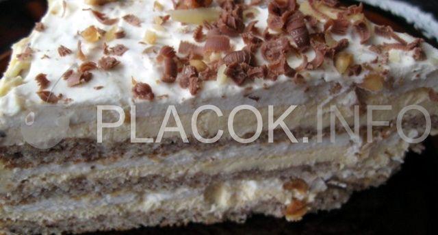 Торт Єгипетський